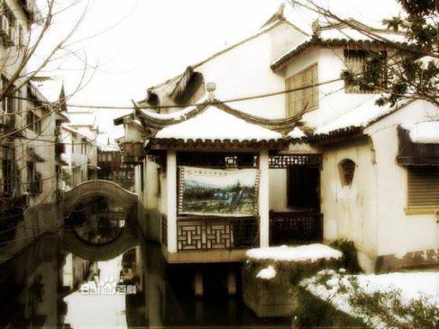 Nhạc Trung Quốc Phong là gì