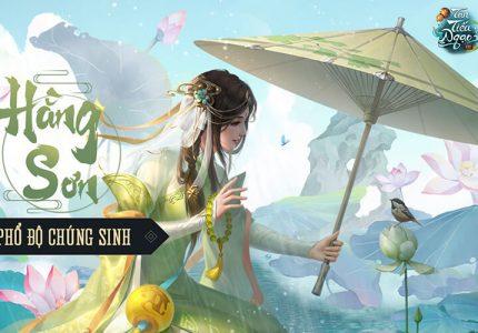 hang_son_tan_tieu_ngao_vng